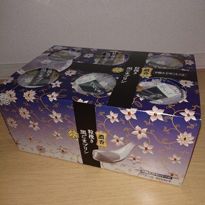 (名無し)さん[3]が投稿した雪印メグミルク アジア茶房 濃香 粒挽き黒ごまプリンの写真