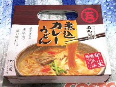 石丸製麺 煮込みカレーうどん