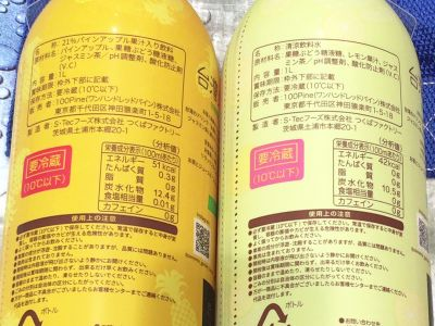 (名無し)さん[2]が投稿した台湾果茶 レモン&パイナップルの写真