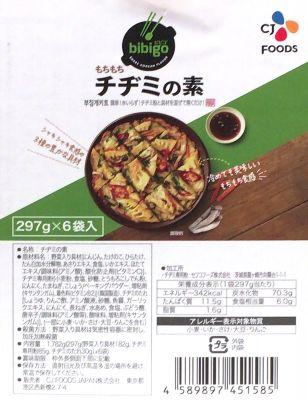 (名無し)さん[10]が投稿したCJ BIBIGO 韓飯 チヂミの素の写真
