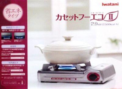 イワタニ カセットフーエコ CB-ECO-2