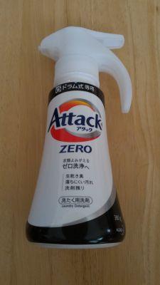 花王 ATTACK ZERO 濃縮液体洗濯洗剤