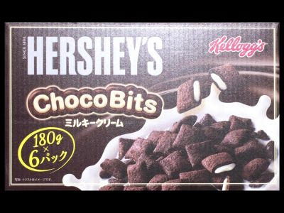 ケロッグ×ハーシーズ チョコビッツ 抹茶ホワイトチョコレート