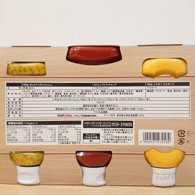 (名無し)さん[2]が投稿したハインツ ピクニックパック HEINZ PICNIC PACK 3Pの写真