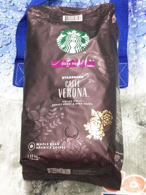 スターバックス カフェベロナ CAFFE VERONA