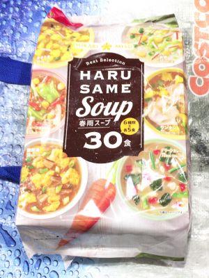 ひかり味噌 春雨スープ