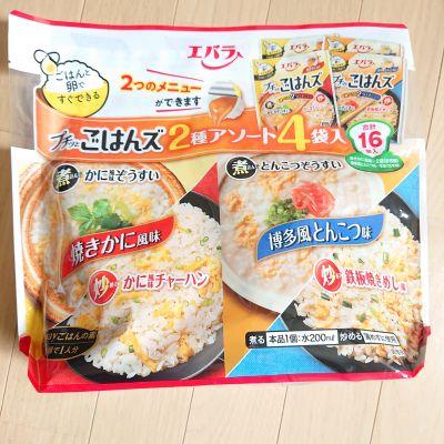 エバラ食品 プチッとごはんズ 2種アソート4袋入 (合計16個入)