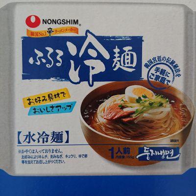 (名無し)さん[3]が投稿したNONGSHIM ふるる冷麺 10PACKの写真