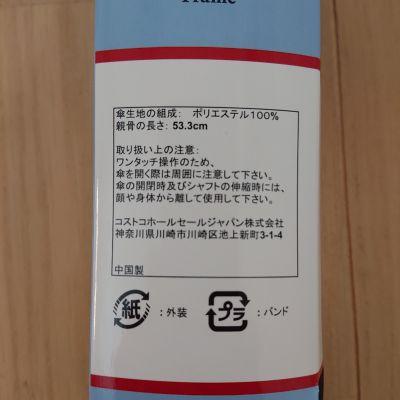 (名無し)さん[3]が投稿したSHEDRAIN ワンプッシュ開閉 折り畳み傘 UPF50+/軽量253gの写真