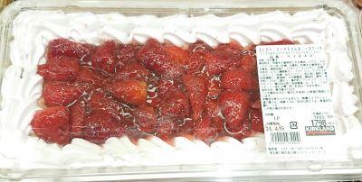 (名無し)さん[2]が投稿したカークランド ストロベリーマスカルポーネケーキの写真