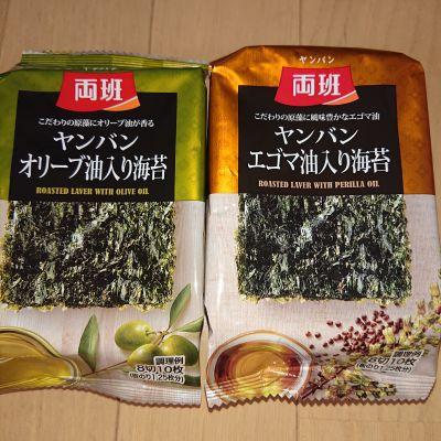 (名無し)さん[4]が投稿した両班(ヤンバン)エゴマ油入り海苔&オリーブ油入り海苔 30パックの写真