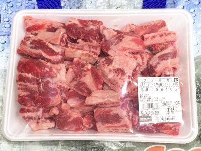 アメリカ産チルドビーフ リブフィンガー焼肉 中落ちカルビ用BBQ