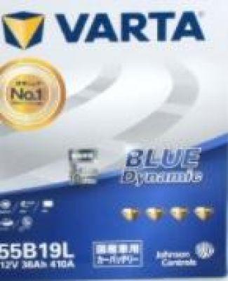 VARTA バルタ バッテリー シルバーダイナミック/ブルーダイナミック