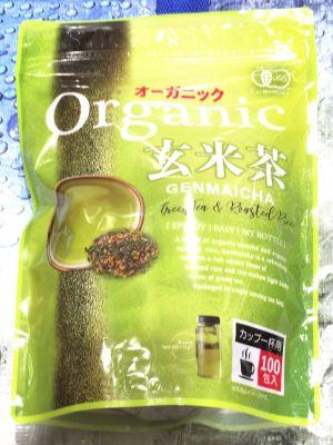 TOKYO TEA TRADING オーガニック玄米茶