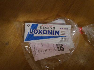 (名無し)さん[16]が投稿した第一三共ヘルスケア ロキソニンSの写真
