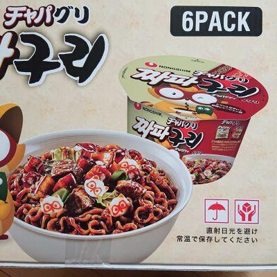 (名無し)さん[4]が投稿したNONGSHIM(ノンシン) チャパグリ 6PACK(即席カップ麺)の写真