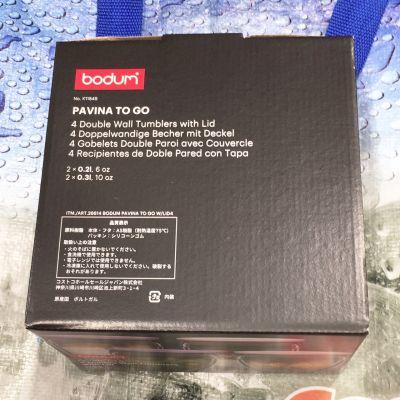 (名無し)さん[3]が投稿したBODUM ボダム パウィナ トゥーゴー ダブルウォールの写真
