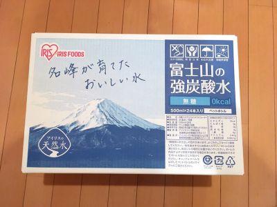 アイリスオーヤマ 富士山の強炭酸水 無糖