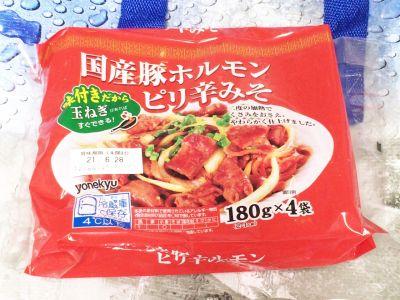 米久 国産豚ホルモンピリ辛みそ