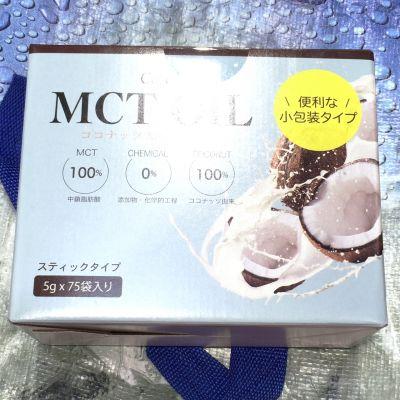 フラットクラフト 中鎖脂肪酸油 MCTオイル
