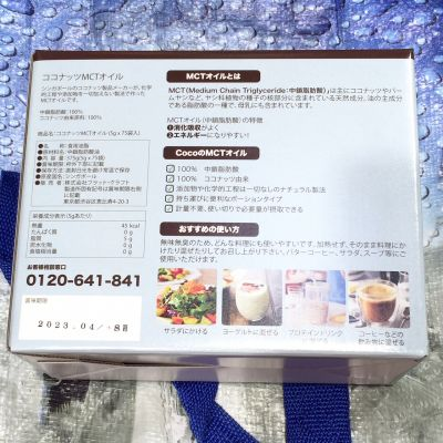 (名無し)さん[2]が投稿したフラットクラフト 中鎖脂肪酸油 MCTオイルの写真