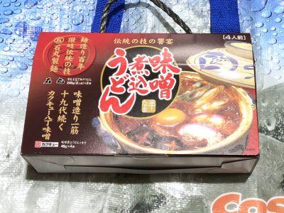 石丸製麺 半生味噌煮込みうどん
