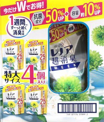 レノア 超消臭1WEEK フレッシュグリーン柔軟剤