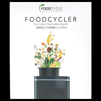 FOOD CYCLER COMPOST 生ゴミ処理機
