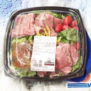 カークランド 黒毛和牛ローストビーフサラダ ゆず胡椒ジュレ付き