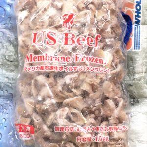 アメリカ産 冷凍牛 ボイルすじ(メンブレン)
