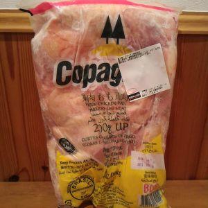 スターゼン 鶏モモ肉 2kg ブラジル産