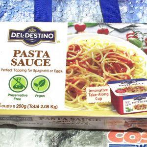 DEL DESTINO デルデスティーノ トマトパスタソース