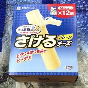 雪印メグミルク さけるチーズ