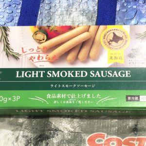 日本ハム ライトスモークソーセージ
