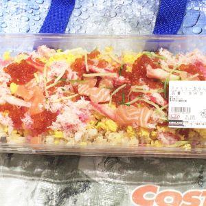カークランド ファミリーちらし寿司