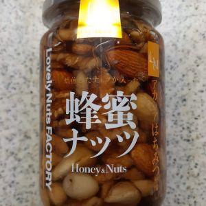 ハース 蜂蜜ナッツ