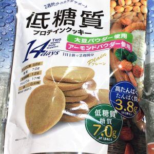 オールウェイズ 低糖質プロテインクッキー