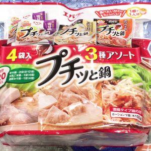 エバラ食品 プチっと鍋 3種アソート