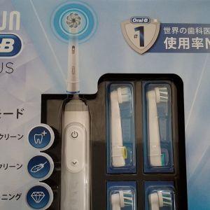 BRAUN ブラウン ORAL-B 電動歯ブラシ