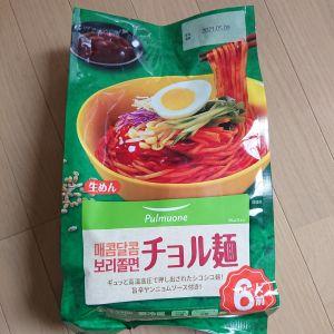 PULMUONE チョル麺 1290g(6人前)