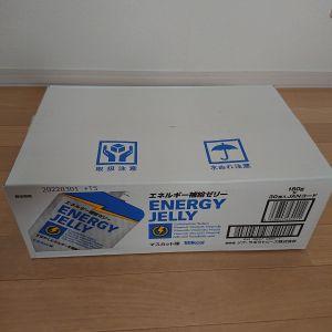 リブラボラトリーズ エネルギー補給ゼリー ENERGY JELLY  マスカット味 30個
