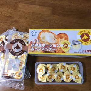 雪印メグミルク 北海道ポーションホイップバター