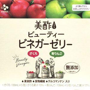 美酢 ミチョ ビネガーゼリーアソート