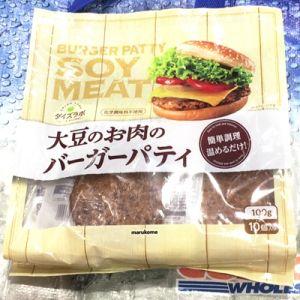 ダイズラボ 大豆のお肉のバーガーパティ