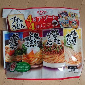 エバラ食品  プチッとうどん 4種アソート4袋入(合計16個入)