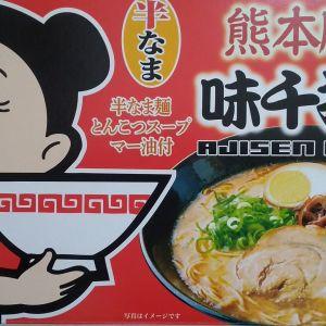 重光産業 熊本豚骨 味千拉麺