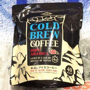 MJB コールドブリュー 水出しアイスコーヒー(アラビカ豆100%)
