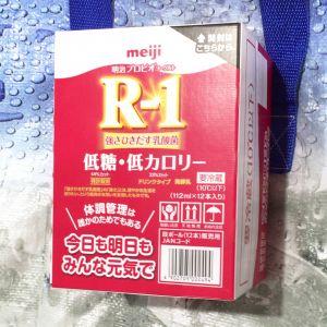 明治 R-1 ドリンクタイプ
