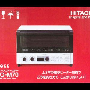 日立 オーブントースター HTO-M70