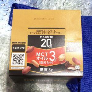 UHA味覚糖 SIXPACKプロテインバー